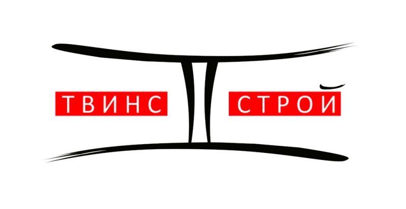 "ООО ""ТВИНС-СТРОЙ"""